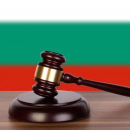 Picture Courtesy of Marco Verch (CC-BY-2.0)